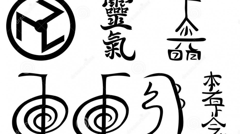la signification des symboles reiki terre nouvelle. Black Bedroom Furniture Sets. Home Design Ideas